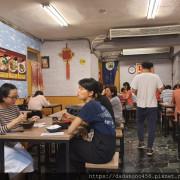 【永康刀削麵】台北最好吃的炸醬麵和牛肉湯
