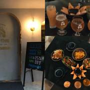 (市政府)新開幕超人氣泰式料理 各種啤酒🍻配辣辣的餐點很合味-汰汰酒場