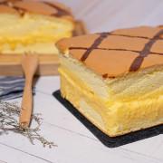 蛋願古早味現烤蛋糕|爆漿奶皇流沙|樹林美食|樹林火車站|