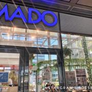 MADO CAFE土耳其冰淇淋,一吃就愛上的滋味!居然藏鏡在南港軟體園區!