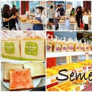 【美食】Semeur聖娜.日賣百條的人氣吐司,每一口都能吃到葡萄乾!