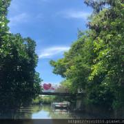 圓圓家出去玩-《台南景點》台版亞馬遜河,美麗的紅樹林綠色隧道,四草大眾廟搭乘小船賞景去