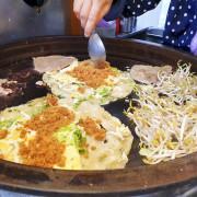 【台南餐車】可以壓吐司 熱壓吐司/蔥抓餅/捲餅/麻糬 近後站大遠百 學生最愛的銅板美食