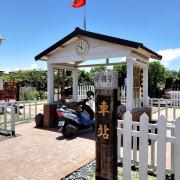 台南仁德l打卡新熱點x漫步鐵支路公園-牛稠子車站