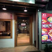 [新竹日式平價料理]驪屋日式拉麵/咖喱/丼飯/烏龍飯/可樂餅/炸物