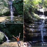 茄苳瀑布|汐止大尖山景點,一分鐘抵達沁涼三層瀑布秘境,溪邊玩水抓小魚小蝦(交通指南)