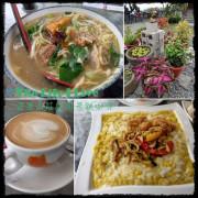 {食記}{台南}{白河}雲萊山莊庭園景觀咖啡~戶外雅座嚐美食、喝咖啡,享受悠閒時光!