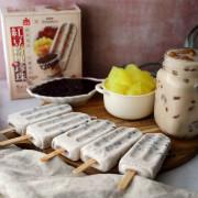 義美X Sharetea紅豆粉粿珍珠冰棒 今年最欠吃的冰品 全聯/義美門市眅售 - ifunny 艾方妮的遊樂場