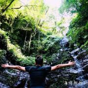 秀峰瀑布|汐止大尖山景點,天秀宮旁秘境瀑布、龍船洞,天然森林SPA池抓小魚小蝦(交通指南)