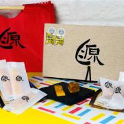 【宅配美食】源之家芒果乾■經典雙享禮盒 x 榮獲食品米其林最高3星評鑑,台灣最高級芒果乾!