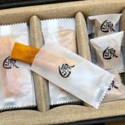 宅配美食 源之家米其林三星100%天然的芒果軟糖,讓人愛不釋手的經典雙享禮盒