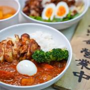   高雄美食  一生懸命營業中/南華市場百元咖哩&爌肉飯份量滿滿/承食