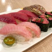 [慧♡響食]順億鮪魚專賣店.打破鮪魚臭臭的腥味.一口近百元的黑鮪大脂壽司