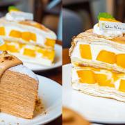 【台中北區】萊姆16手作甜點☞住在巷弄裡的千層蛋糕專賣,層層堆疊著美味與用心。