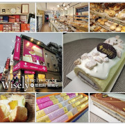 台北大安。ERSTE Pâtisserie 艾斯特烘焙︱德國IBA世界甜點冠軍,4週年慶限定優惠活動(7/2-7/13)