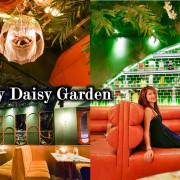 台北隱藏版酒吧-Oopsy Daisy Garden在閣樓的神秘花園酒吧 (2020菜單酒單一表覽) 忠孝敦化酒吧推薦 - 原味覺醒 moni moni