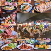 【台北捷運美食】【中山站美食】庄屋居酒屋爐端燒.滿滿日式風格與風味