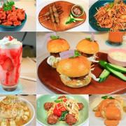 台北南港|Lady nara曼谷新泰式料理-CITYLINK南港店|米其林推薦餐廳NARA Thai Cuisine旗下品牌|體驗