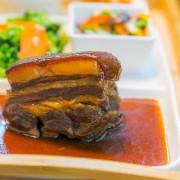 中壢美食-飯店級的定食屋!福滿味~保証滿足你的味蕾!!