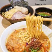 | 高雄美食 |拉麵口味獨特還有好吃的日式沾麵/全粒粉濃厚豚骨拉麵らーめん壱 Ramen Ichi