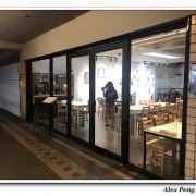 新北市-永和區-白色廚房 White Restaurant