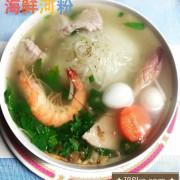 越式料理|【台中沙鹿】超道地越南料理!!!!