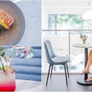 桃園八德美食-La Pâtisserie P&D 彼恩迪法式甜點-純白色系文青法式甜點咖啡廳/咖啡 飲品 甜點