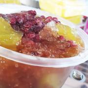 【台中南區】無名粉粿冰攤,第三市場內人氣小小冰攤,粉粿滑Q,紅豆綿密,黑糖糖水甜而不膩,酷熱消暑的最佳良伴