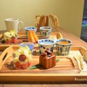在米齊臨與好米相遇/大安區下午茶/米蛋糕/法式甜點