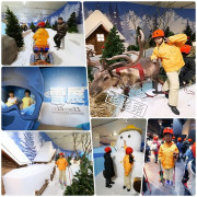 台北士林科教館下雪囉!一秒到白色世界,雪地越野車、親子拉雪橇、PIZZA滑雪船,11大滑雪遊戲讓你不用出國也能玩雪!