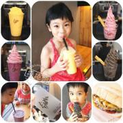 ▋宜蘭美食 ▋Natural 天然手作霜淇淋!現打果汁冰沙,還有必點墨魚霜淇淋,始終如一的新鮮好吃。小漁村裡的冰沙果汁吧~