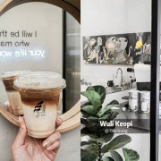 【台中中區|咖啡廳 Wuli Keopi我們】台中火車站附近最新咖啡廳!浪漫潔白勾勒出心中簡單幸福的模樣