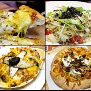 【北投義式餐廳】葉子異國小廚坊~平價消費、無限美味,大份量的異國料理,手工披薩超優秀!