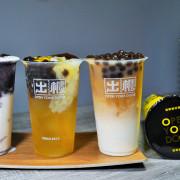 旗津老街必喝黃色旋風工業風飲品,出櫃冷飲專賣店、透心涼、咀嚼系 - 跟著尼力吃喝玩樂&親子生活