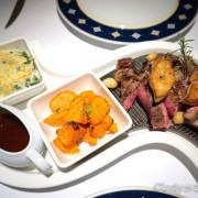 台北【歐華飯店‧地中海牛排館】白金級美國牛肉‧好好吃的牛排哦!!