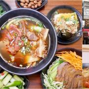 洪師傅川味牛肉麵~使用牛骨蔬果熬煮美味的湯頭、食材真材實料,價格實在!!