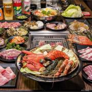 | 高雄美食 |龍蝦燒肉吃到飽/食材新鮮到沒話說CP值超高/一燒十味 昭和園-高雄前金店