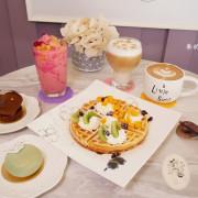 台中咖啡|572融咖啡~南屯區新開幕下午茶,舒適明亮的空間配上精緻美味的甜點飲品