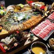 「全台最強和牛海鮮鍋物」新開幕,超狂浮誇海老鍋,近100隻鮮蝦讓你吃到爽!