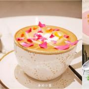 台北咖啡|Très Bon Café好伴 CAFÉ~質感超好的咖啡廳,還能遇見明星跟麻豆