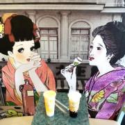 ★大正年代復古茶飲店★【樂是吉 大正浪漫茶室】喝茶浪漫,浪漫喝茶。