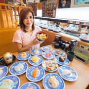 [新莊美食]藏壽司新莊宏匯店/附完整菜單及APP訂位方式/限時9折優惠還有限量扭蛋 - 小佳的幻想世界