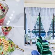 台北小南門站-Très Bon 好伴 CAFÉ-全台唯一模特秘境清新質感咖啡廳/輕食 甜點 下午茶
