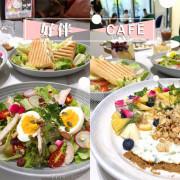 【台北  中正】Très Bon 好伴 CAFÉ ➤ 挑高典雅白色裝潢,模特兒悠閒下午茶!輕食咖啡,凱渥集團一樓咖啡廳!