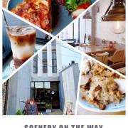 分享美好的一切、空間與咖啡~Share house cafe。