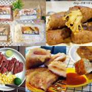 [宅配冷凍食品推薦]DIVAの吃貨棧~簡單加熱烹煮就是一道道家常美味/專業肉品加工/各式肉類產品/宅配開箱