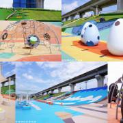 【新北-三重區】熊猴森樂園|新北親子景點|捷運三重站1A出口