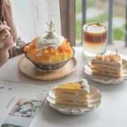 高雄甜點 先生千層 Ft. 冰屋博愛店|南台灣超人氣千層蛋糕,細緻口感一次體驗雙重享受 · 算命的說我很愛吃