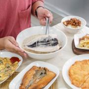 深海魚湯滿漢大餐,在地15年,開了第三家分店!-品深海魚湯 建國店