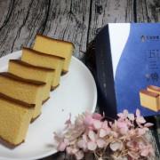 石安牧場五三燒-宅配開箱/日本究極工法.台灣長崎蛋糕界新霸主誕生 - 潔絲蜜愛生活